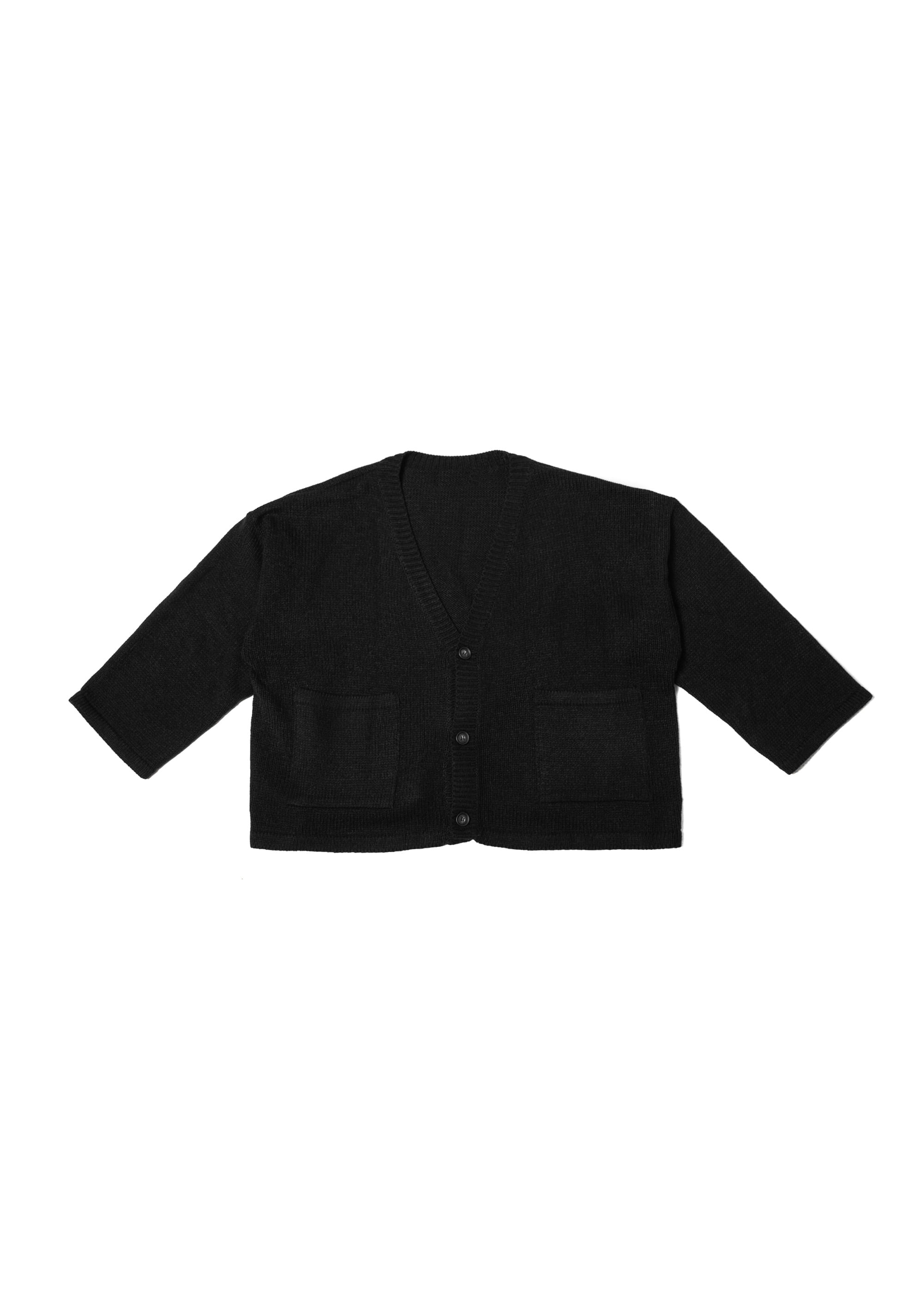 V-Neck Wide Knit Cardigan - Black